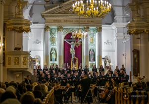 "Koncert ""Rex Mundi"" w Kościele NNMP"