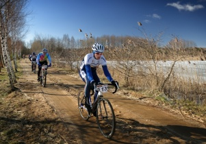 Zimowy Maraton rowerowy Cezarego Zamany - Mrozy 23.03