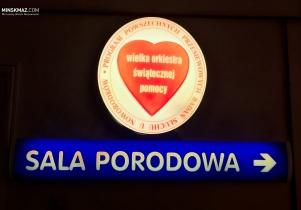 Mieszkańcy nie chcą przekształcania szpitala w Mińsku Mazowieckim. Powstała petycja