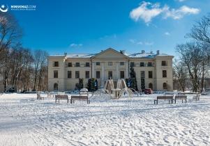 Spacer po zimowym Parku