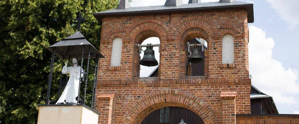 Kultura w Sieci: Kościół i muzeum parafialne w Kiczkach